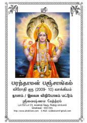 Paranthaman-09-10-web.pdf