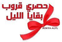 حسين علي الزبيدي.mp3