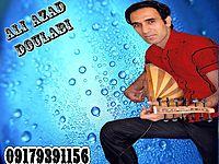 Cover Ali Azad Doulabi -.