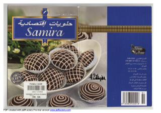 حلويات اقتصادية سميرة.pdf