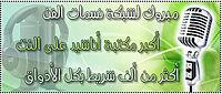 صلاح الدين.mp3