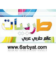 راشد الماجد - قال الوداع .mp3