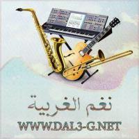 foad_abdalwa7d_-_smarh_291.mp3