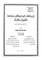 اجماعات ابن عبد البر.pdf