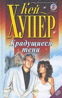 Huper_Specotdel-Noya-Bishopa_1_Kradushchiesya-teni.23228.fb2.epub