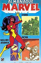 Almanaque Marvel - RGE # 07.cbr
